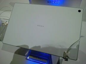 xperia z tablet back.jpg